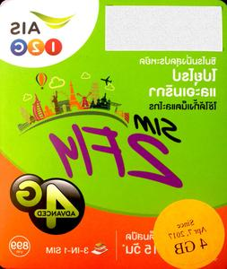 Europe Sim Unlimited Data Up to 4GB High Speed Free SIM US S